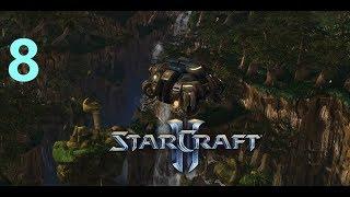 Прохождение Star Craft 2 № 8 Зов джунглий  (Ветеран)