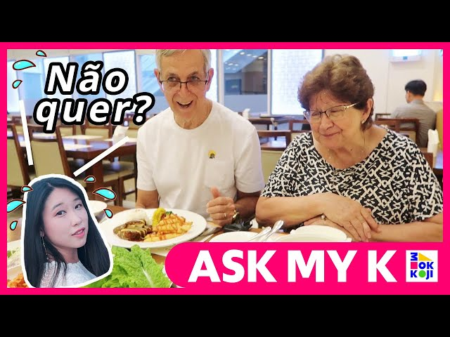 Ask My K : Coreaníssima - My parents in law discover Buan gun