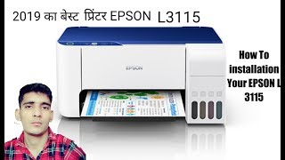 EPSON L 3115 Installing & Unboxing in Hindi   by SKY SERVICE