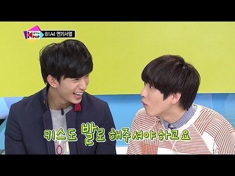 All The K-pop - B1A4 올 더 케이팝 - 비원에이포 03 27회 0402