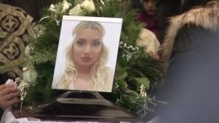 EBihoreanul.ro - Inmormantare Dalia Duca