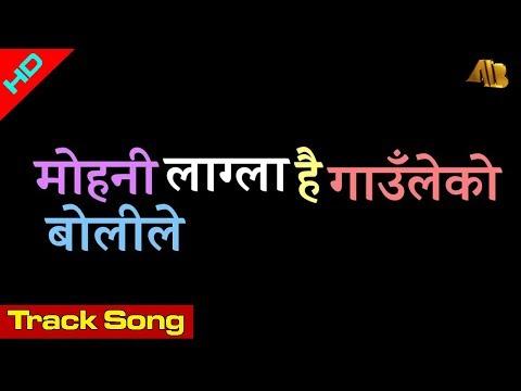 Mohani Lagla Hai Remix Karaoke | Old Chino Song | AB Pictures Farm | B.G Dali