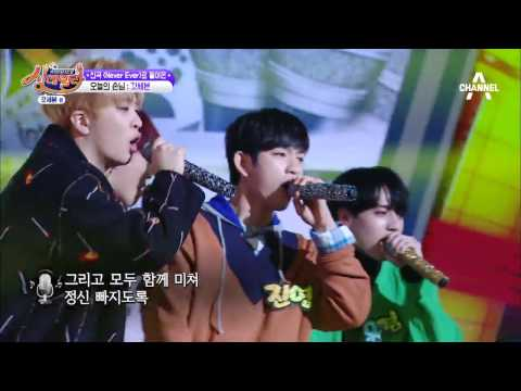 [최초공개] 갓세븐표 박력 쩌는 'Hands Up'! 심장아 나대지마..★