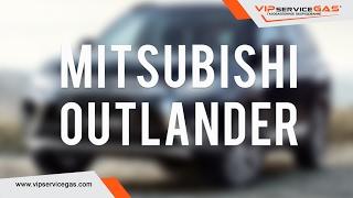 Mitsubishi Outlander 2.4л 167HP - ГБО Landi Renzo-Установка ГБО 4 поколения ВИПсервисГАЗ Харьков