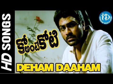 Deham Daaham song - Ko Antey Koti - Sharwanand    Priya Anand