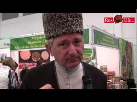 Адыгейский сыр, рецепт, пошаговый рецепт с фото