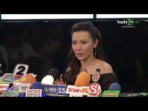 ต้นหอม ลั่นเลิก แทค จับได้มีกิ๊ก เชิญด่าฝ่ายชายเพราะผิดจริง!! | 23-6-2558 |ThairathTV