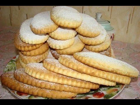 Печенье «Трюфели» : Выпечка сладкая