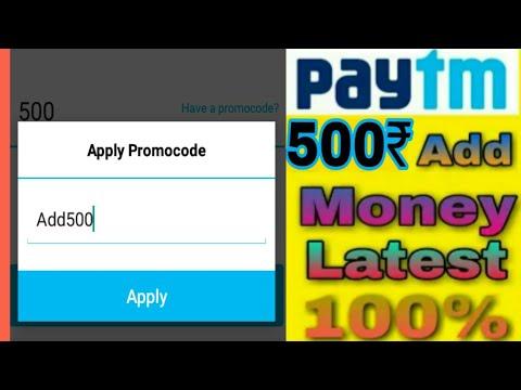 500₹ Add money New Latest promocode, ₹500 Add Money November 2017 promocode