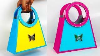 Easy Handmade Purse - आसान पेपर बैग बनाना सीखे - Best Out of Waste Gift Paper Bag Making Tutorial