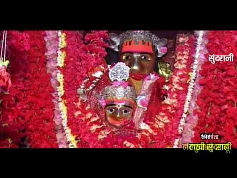 Ram Ji Karan Lage Mai Ke Singar - राम जी करन लागे माई के सिंगार - Nand Kumar Sahu - CG Song
