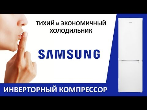Инверторный холодильник Samsung RB-30 J3000WW