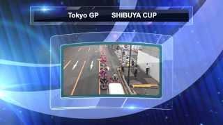 Mario Kart  TOKYO GP Shibuya CUP【実写版】マリオカート 渋谷カップ