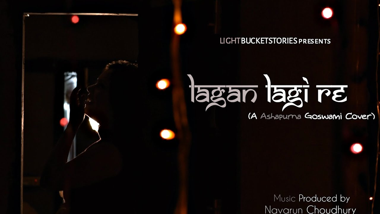 Lagan Lagi Recover Ashapurna Goswami Lightbucketstories Youtube
