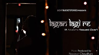 Lagan Lagi Re(Cover) | Ashapurna Goswami | LightBucketStories