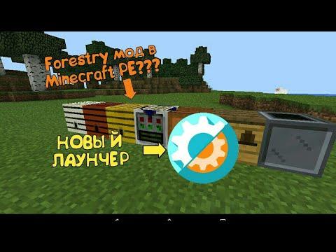 Как установить моды в Minecraft - RU-M.ORG