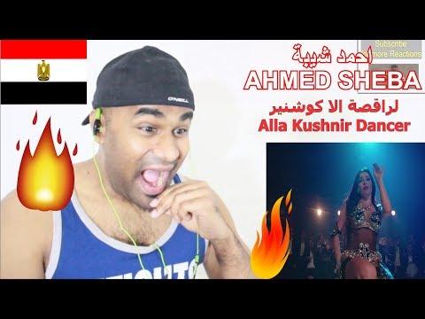 INDIAN REACTS TO EGYPTIAN(ARABIC) MUSIC | AHMED SHEBA - Kushnir Dancer| احمد شيبة- لراقصة الا كوشنير