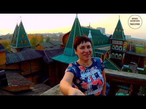 🇷🇺 РОССИЯ МОСКВА КОЛОМЕНСКИЙ ДВОРЕЦ  ⛪ TOURIST ATTRACTION IN MOSCOW GREAT PALACE