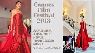 Nepali model Anjali Lama in Cannes Film Festival 2018 | Cannes from Nepal