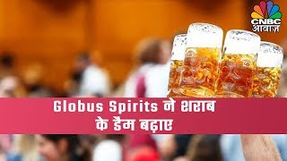 Globus Spirits Gains 4% On Upward Revision Of Country Liquor Selling Rates