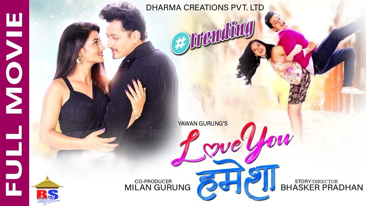 Download Love You Hamesha | New Nepali Movie 2020 | Sraaj Garach, Richa Thapa,Fiza | Full Movie