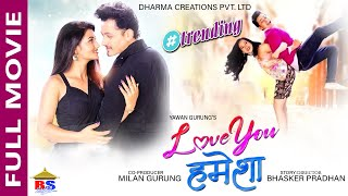Love You Hamesha | New Nepali Movie 2020 | Sraaj Garach, Richa Thapa,Fiza | Full Movie