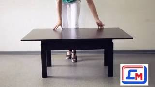 Видеообзор стол-трансформер Флай(видео обзор Стол-трансформер Флай Стол-трансформер