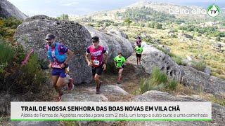 Trail Nossa Senhora das Boas Novas em Vila Chã