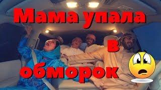 Пранк над мамой! Дубаи! Vitalyzdtv на русском!