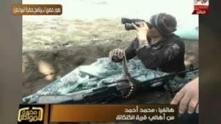 قرية بسوهاج تشكو انتشار الأسلحة الثقيلة والمخدرات وغياب الأمن | حضرة المواطن