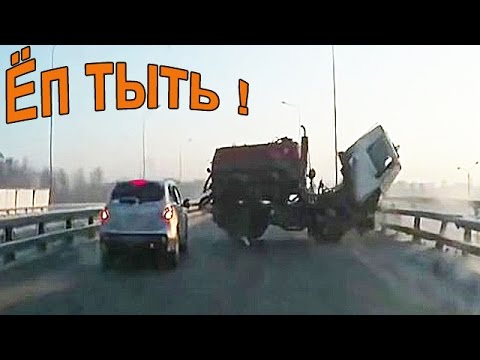 приколы на дорогах лучшее июнь 2017