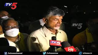 Chandrababu First Interaction with Media after Attack on him | Attack on CBN | TV5 News