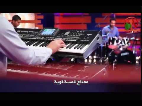 يا سيدي الحبيب - ترنيم الأخ زياد شحاده