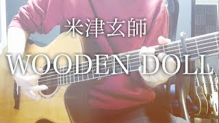 米津玄師の「WOODEN DOLL」を弾き語りました。 3カポです。 いいね、チ...
