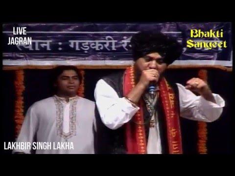 "Lakhbir Singh ""Lakha"" Live  In Thane |  Full Songs HD 1080"