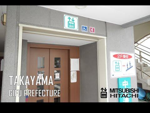 Mitsubishi/Hitachi Home Elevator at Okumura Clinic, Takayama