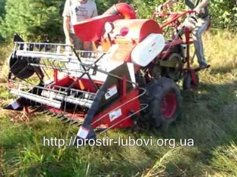 Зерновой мини-комбайн ТМ