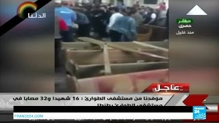 Egypt  Overview of twin church bombings claimed by Islamic State group