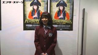 「エンタステージ」 アイドルグループ「PASSPO☆」を卒業した奥仲麻琴が...