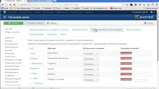 видео Видеоурок №1 CMS Joomla 1.5 - Создание материалов.avi