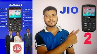 Jio Phone 2 price,specification, review. Mansoon offer and Jio gigafiber 🔥