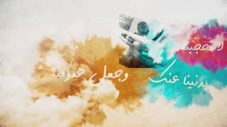 ابتهالات رمضان 18