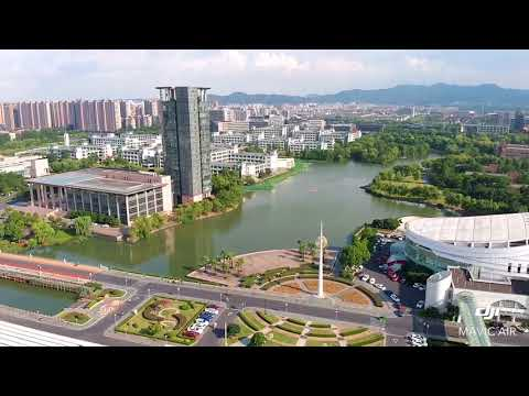 Zhejiang University Aerial View
