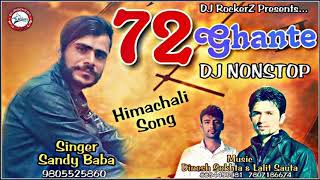 Latest Pahari DJ Natti | 72 Ghante DJ Nonstop Natti by Sandy Baba | DJ RockerZ