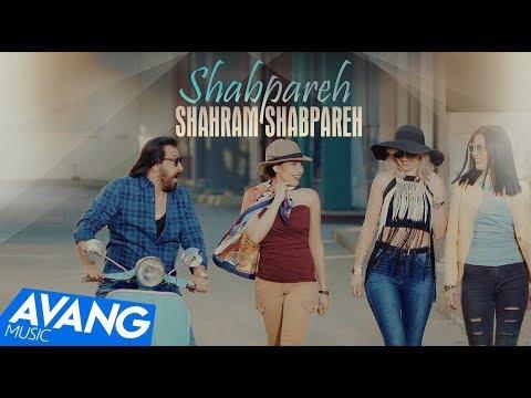 Shahram Shabpareh - Shabpareh OFFICIAL VIDEO HD