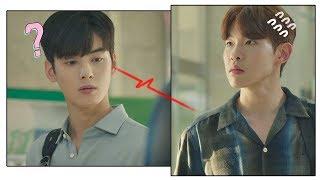[비교체험2] 차은우(Cha eun woo), 왜 원호 옷이 내 거 같지?? (범인:경희) 내 아이디는 강남미인(Gangnam Beauty) 11회