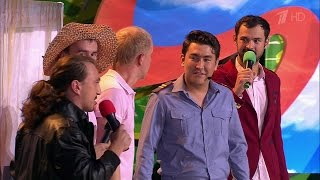 КВН 2014 Летний кубок (14.09.2014) ИГРА ЦЕЛИКОМ FULL HD 1080p
