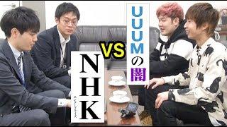 【不謹慎】NHKグループにクソ番組提案したら全部採用されるドッキリwwww