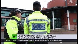 'Epidemic': Knife crime in UK dubbed national emergency