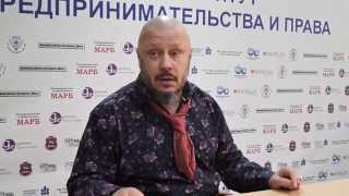 А.Кочергин: Управление персоналом [Москва] (07.03.2015)